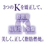 スタイルエクサ+Kジュニアインストラクター養成講座