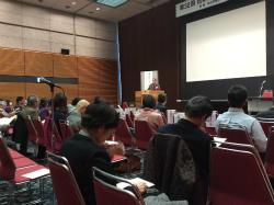 第32回 日本東方医学会 会場の様子6