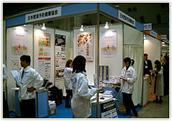 健康博覧会2008_01