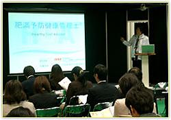 健康博覧会2008_02